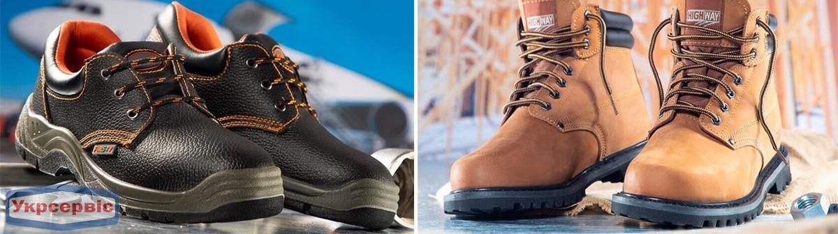 Купить рабочую обувь и одежду от Ardon