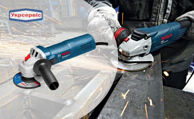 Купить дешево болгарку Bosch GWS 9-125 в Украине