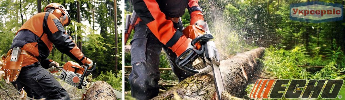 Купить бензопилу ECHO для древесины