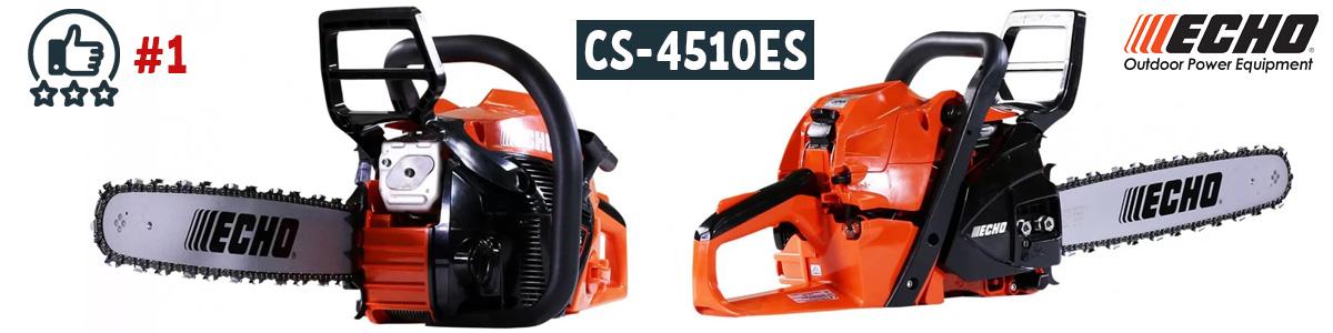 Купить бензопилу ECHO CS-4510ES