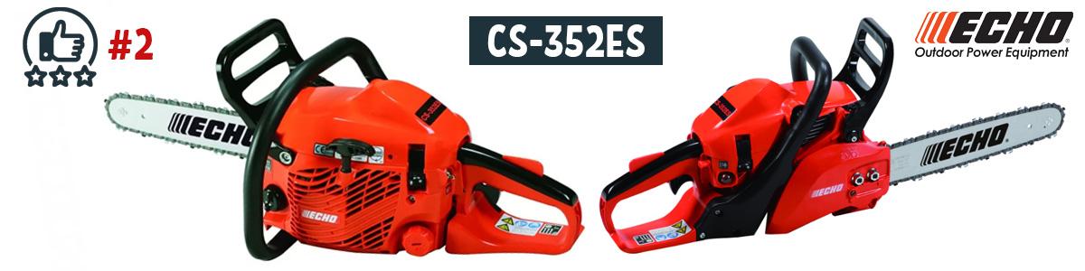 Купить бензопилу ECHO CS-352ES