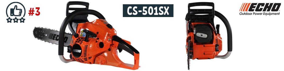 Купить бензопилу ECHO CS-501SX