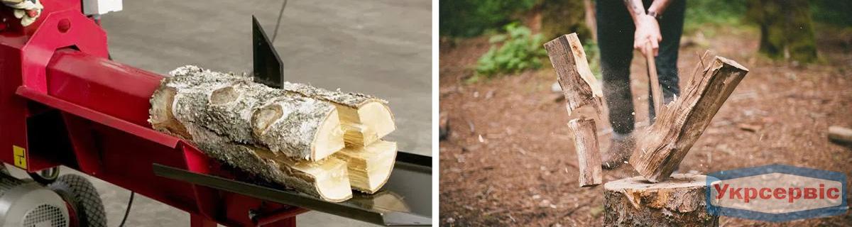 Что лучше купить - дровокол или топор для колки дров?