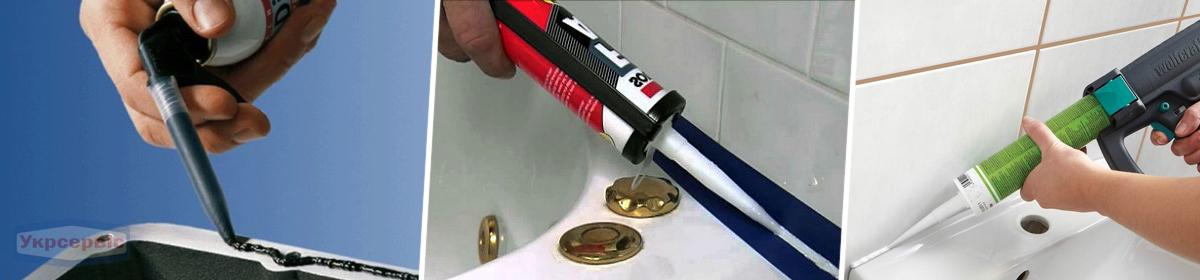 Купить недорого силиконовый герметик для ванной
