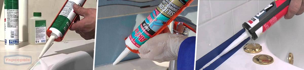 Купить недорого силиконовый герметик для дома