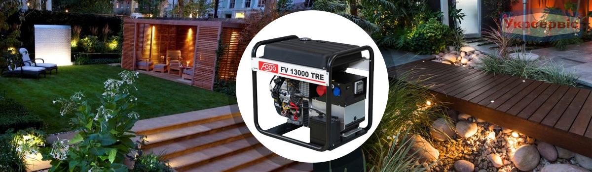 Купить недорого дизельный генератор FOGO