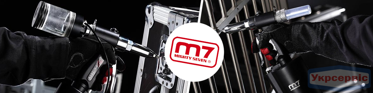 Лучший пневмозаклепочник Mighty Seven