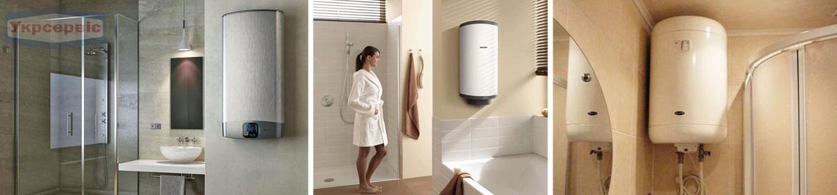 Купить недорого водонагреватель для дома
