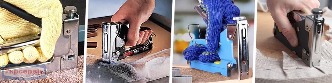 Купить недорогой мебельный механический степлер