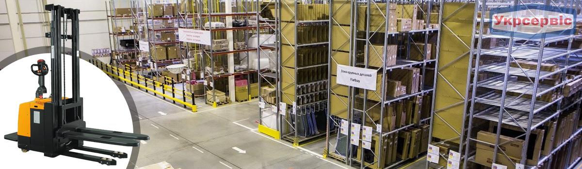 Купить недорогой штабелер для склада
