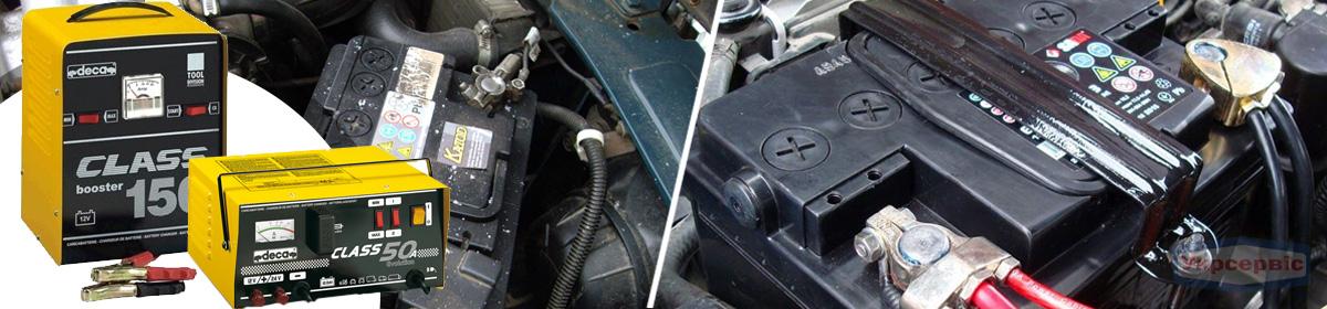 Купить недорогое зарядное устройство для автомобиля