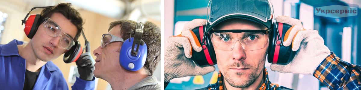 Купить средства защиты слуха