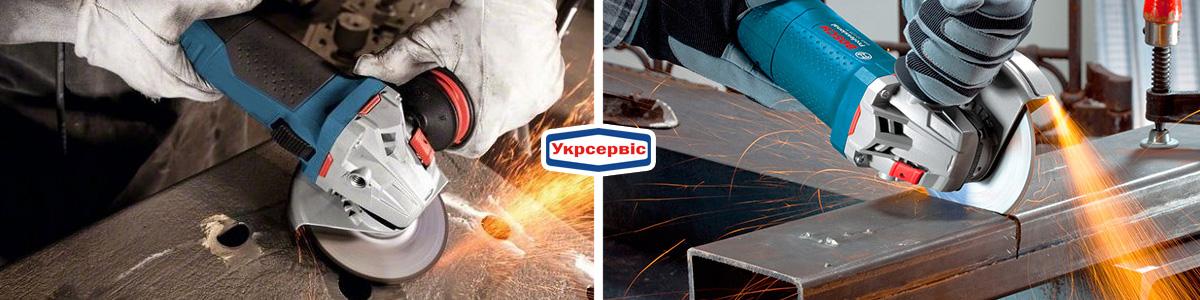 Купить болгарку для ремонта квартиры