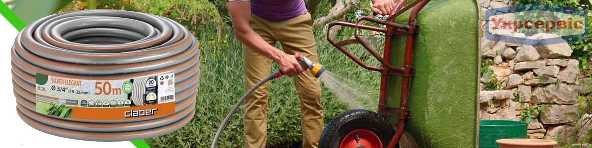 Цены на садовые шланги для для полива сада