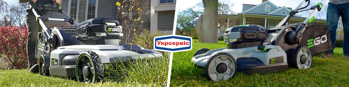 Купить аккумуляторную газонокосилку