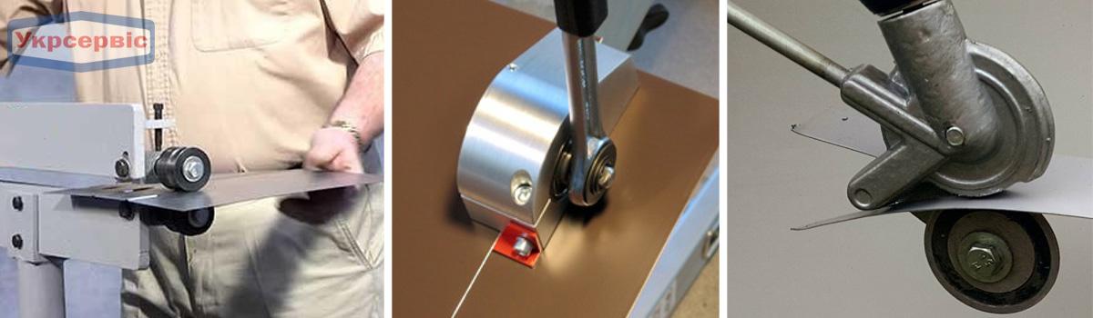 Купить роликовые ножницы по металлу