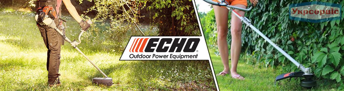 Мотокосы ECHO для домашнего и профессионального использования