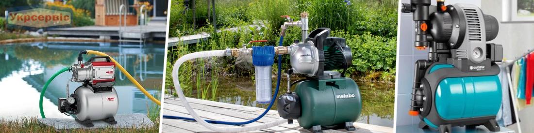 Купить недорого насосную станцию для водоснабжения дома