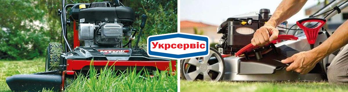 Дополнительные функции газонокосилки: боковой выброс травы