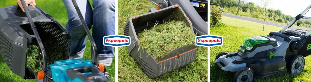 Дополнительные функции газонокосилки: травосборник