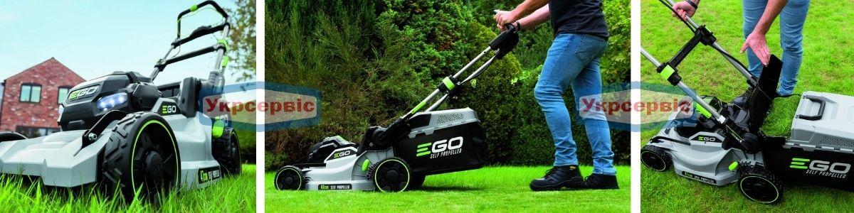 Купить газонокосилку EGO