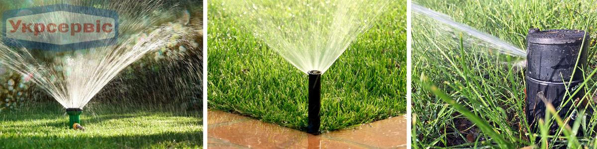 Купить дождеватель для газона