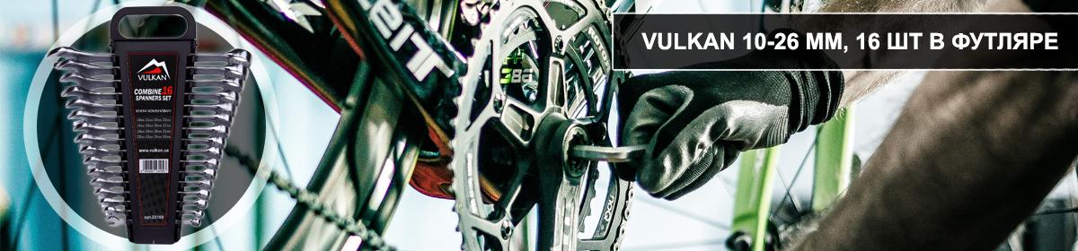 Сколько стоит набор гаечных ключей VULKAN 10-26 мм,16 шт в футляре