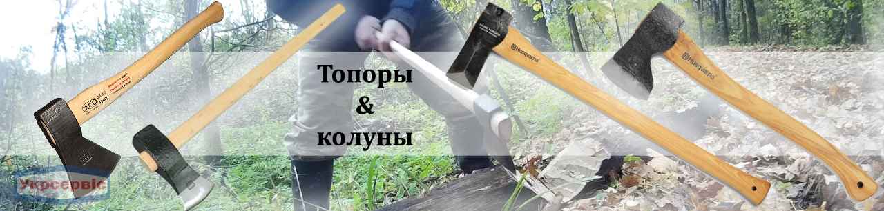 Какой топор выбрать для рубки леса
