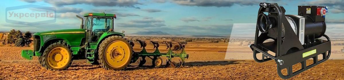 Сколько стоит навесной генератор Agrovolt
