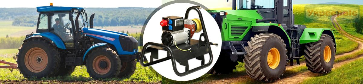 Сколько стоит тракторный генератор Agrovolt