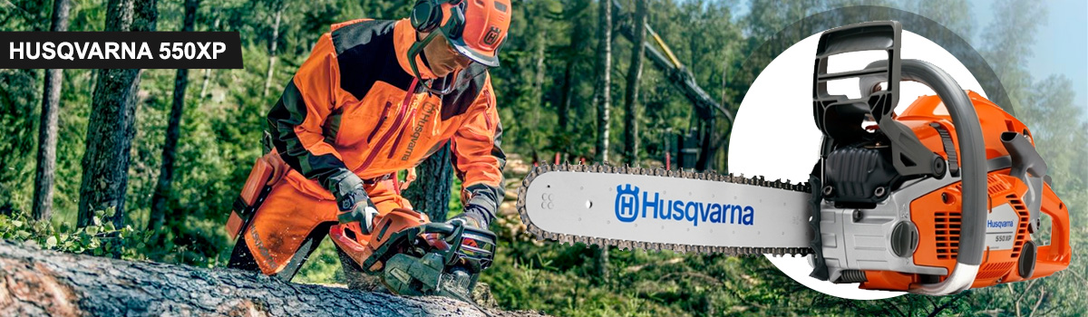 Купить бензопилу HUSQVARNA 550XP