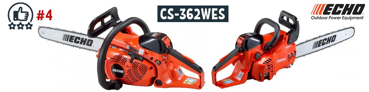Купить бензопилу ECHO CS-362WES