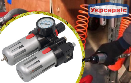 Купить недорогой блок подготовки воздуха для компрессора