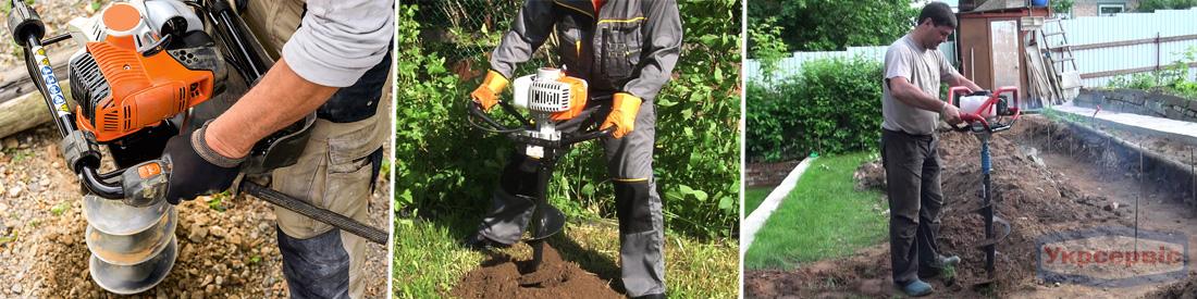 Купить недорого мотобур для земляных работ
