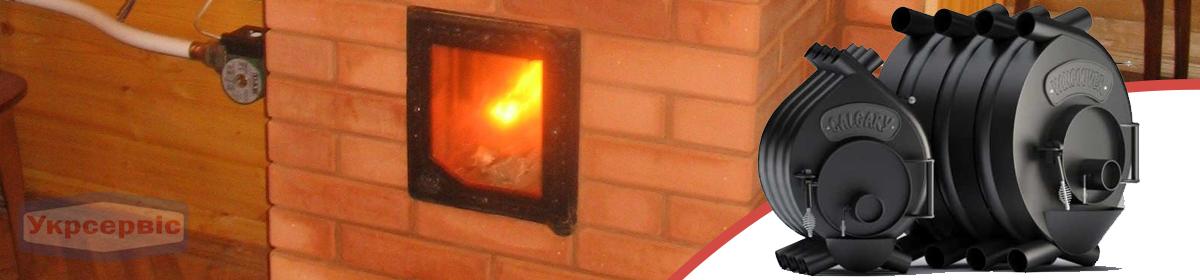 Цена на булерьян для отопления дома