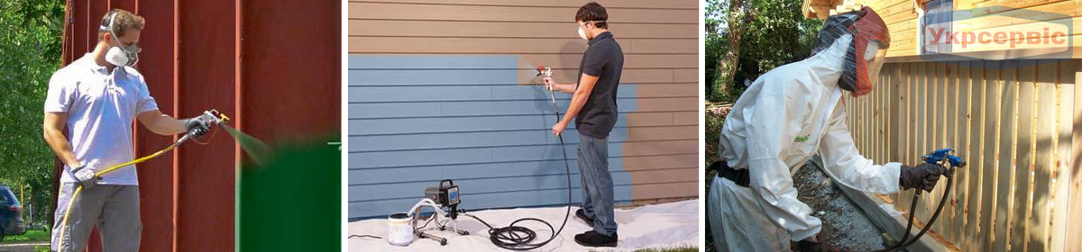 Купить краскопульт для покраски