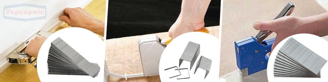 Типы скоб строительного степлера