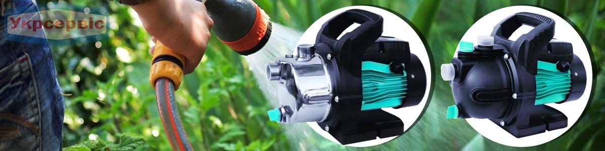 Как выбрать поверхностный насос для полива: Мощность и производительность