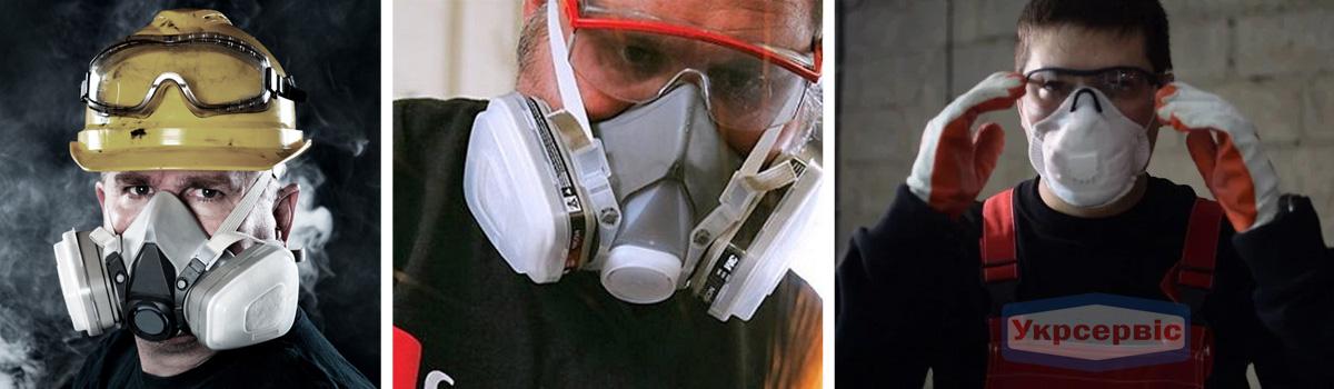 Купить в интернете средства защиты дыхания