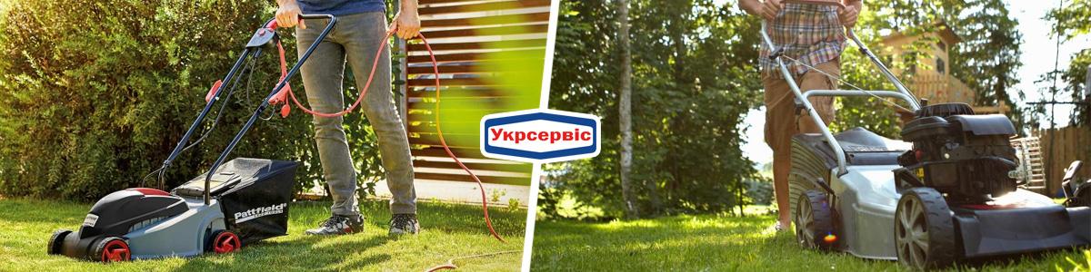 Купить хорошую газонокосилку для стрижки газона