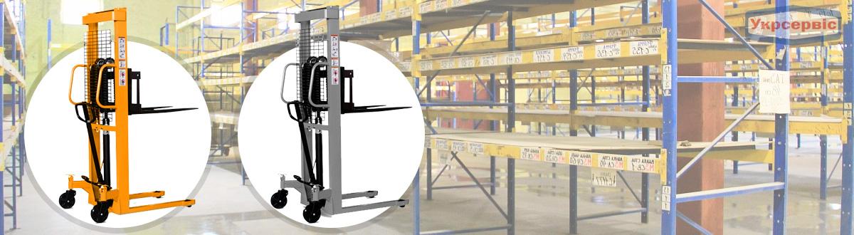 Штабелер Vulkan SYG-2016 2000 кг для склада