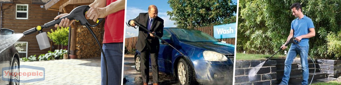 Купить недорого мойку высокого давления для мойки автомобиля