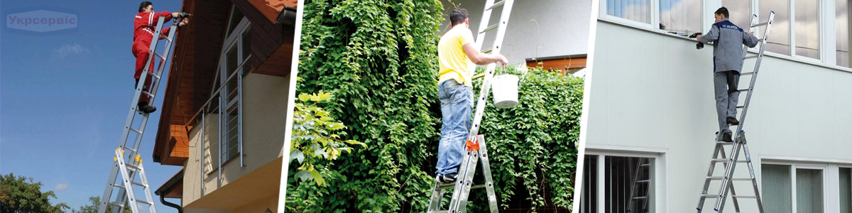 Купить дешево лестницы и стремянки Elkop
