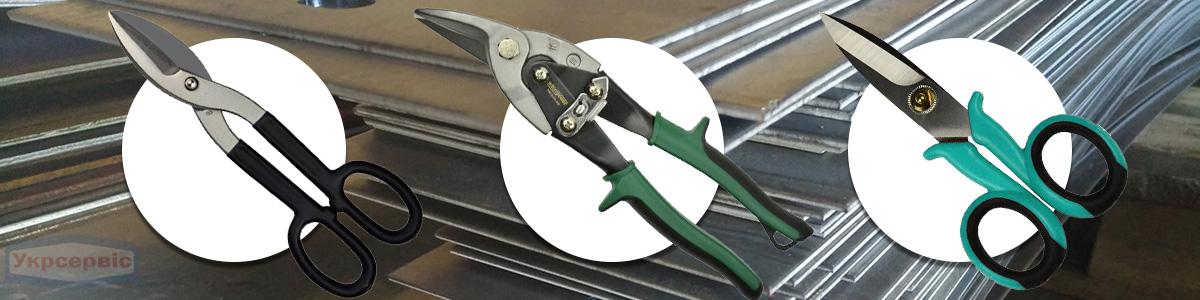 Купить недорого ножницы для резки металла Whirlpower