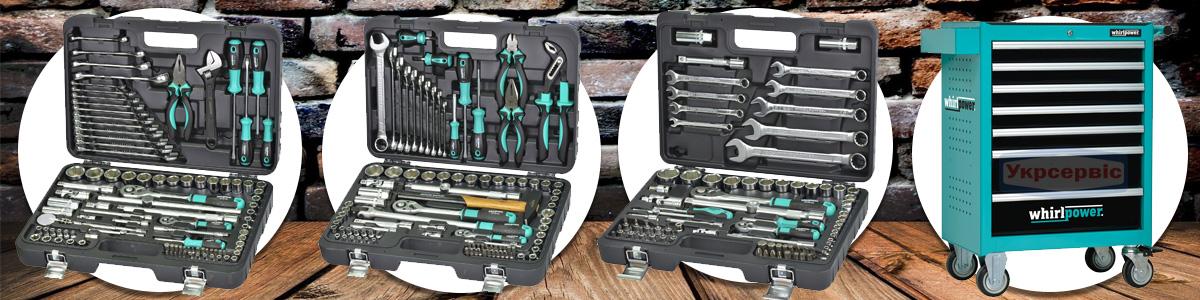 Купить недорого набор инструментов Whirlpower