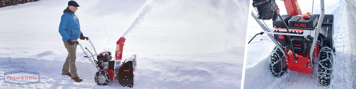 Купить снегоуборщик Al-Ko для дома