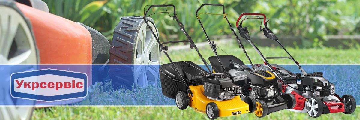 Купить  надежную газонокосилку для газона по хорошей цене