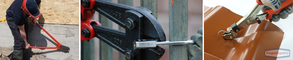Цена на ножницы для листового металла