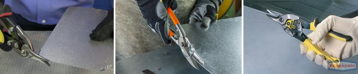 Сколько стоят ножницы по металлу