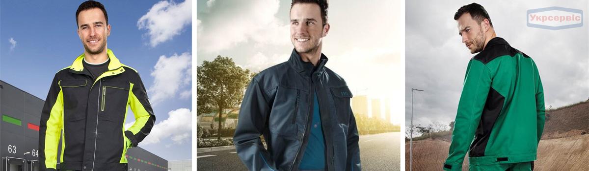 Купить недорого рабочие куртки Ardon